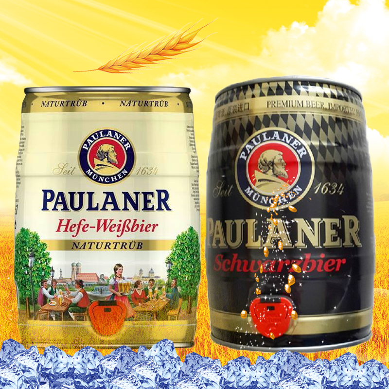 [Stock] germany imported paulaner paulaner white beer + two bucket with a group in german paulaner beer stout 5l