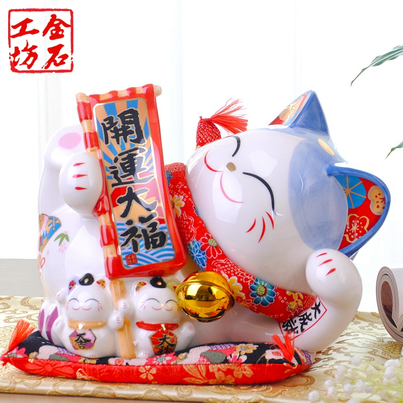 Stone workshop lucky cat lying dafu lucky cat lucky cat ornaments ceramic piggy bank opened a gift shop gift ideas