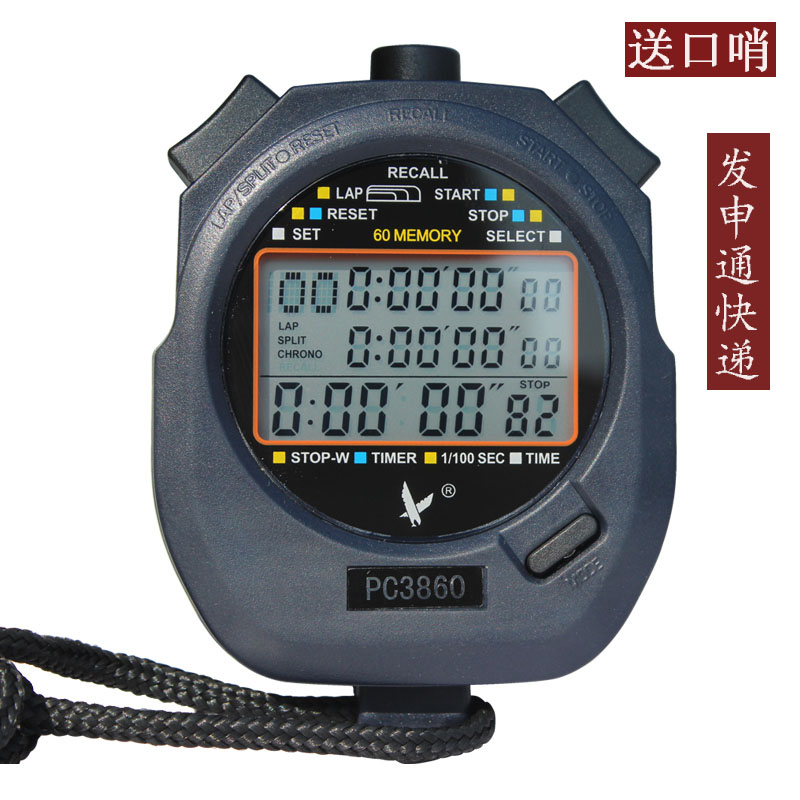Stopwatch timer multifunctional electronic stopwatch pc3860 shipping students free shipping 10 road stopwatch running