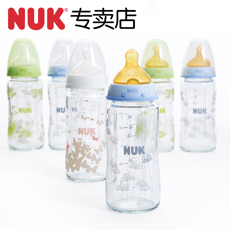 [Stores] nuk wide caliber glass bottle newborn baby bottle baby flatulence