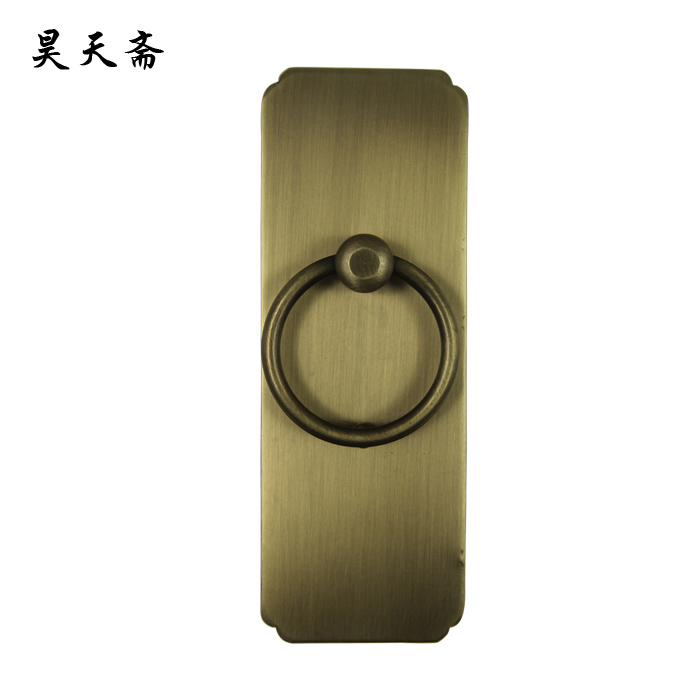 Straight door haotian vegetarian chinese copper door handle antique bronze ring ring bracelet HTA135 trumpet