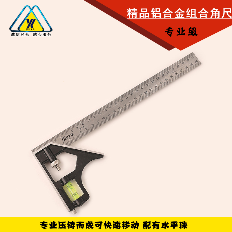 Strange aluminum combination square 30cm mobile activities angle right angle triangle ruler ruler measuring ruler ruler tool