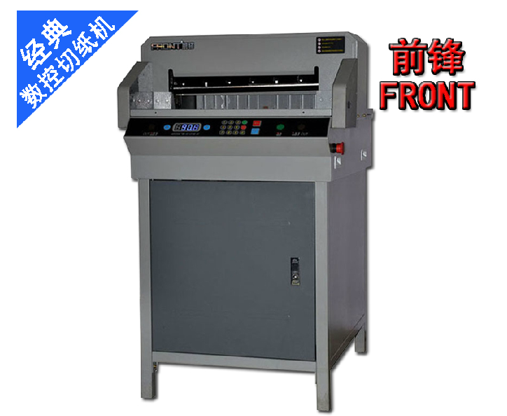 Striker FN-4806R electric knife electric knife electric paper cutter cutter machine dual motor