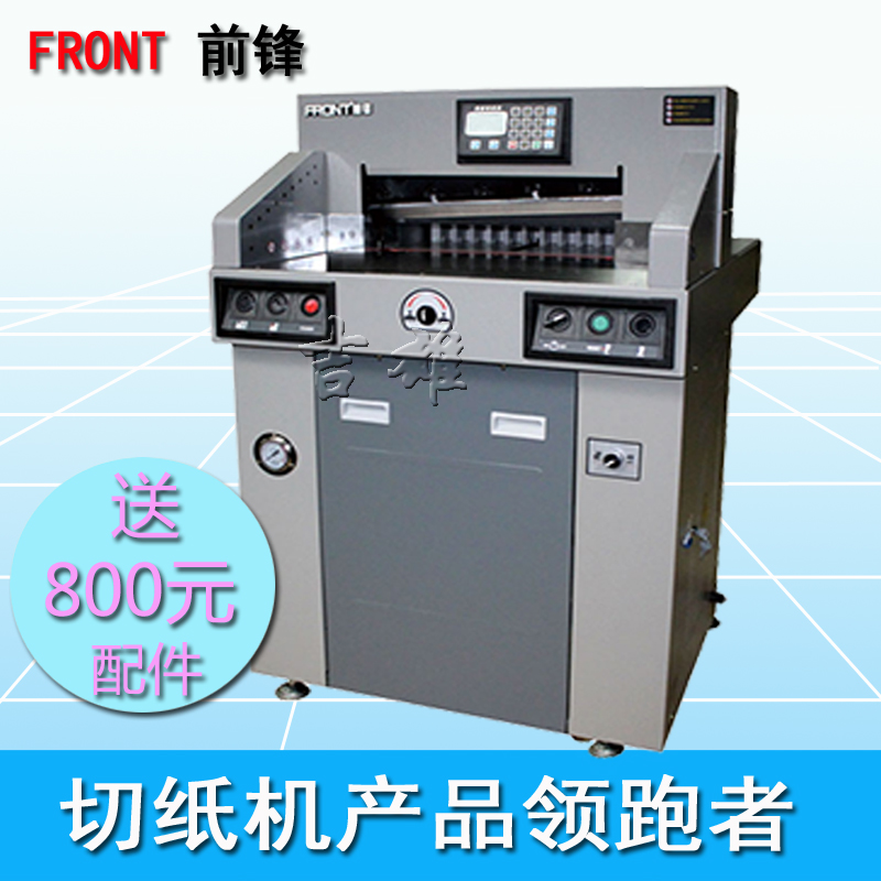 Striker FN-480HC hydraulic cnc cutter dual liquid digital dual control electric paper cutter 60mm