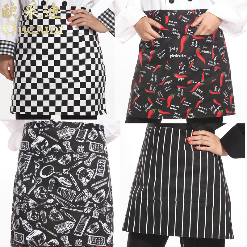 Striped apron aprons chef aprons half apron kitchen aprons chef service waiter aprons work aprons