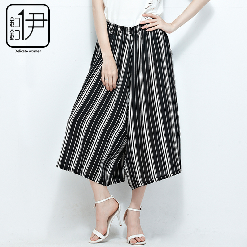 Stripes seven points wide leg pants female summer thin section large size women fat sister loose casual pants casual pants leggings