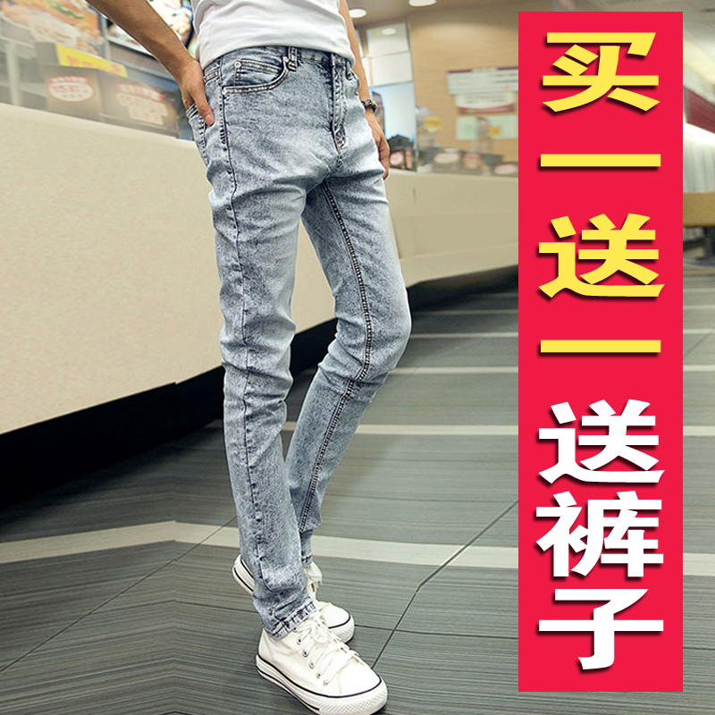 9d400ff96fcb8 Get Quotations · Student summer snow pants men's jeans pants feet  adolescent boys long pants colored pants thin summer