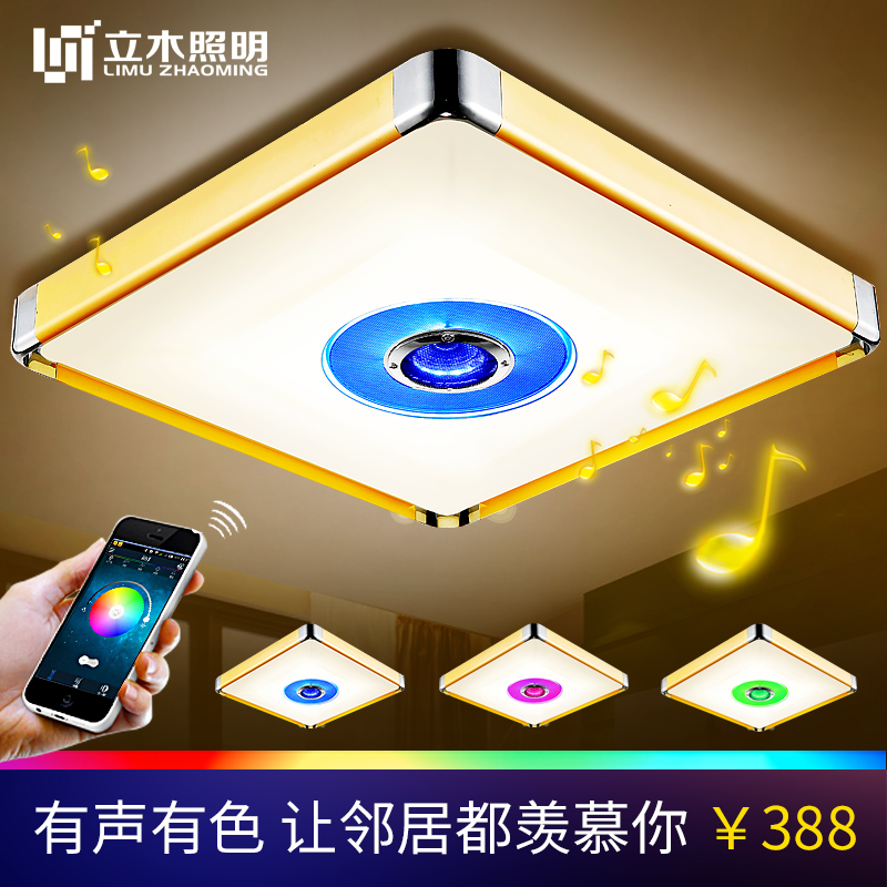 Stumpage bluetooth music phone remote control dimmer colorful children's room bedroom lamp app story creative led ceiling lights