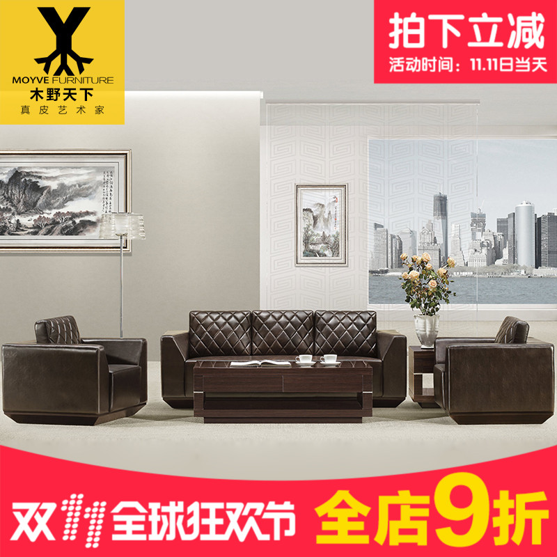 Stylish minimalist office reception parlor sofa leather sofa leather sofa table combination of three digit combination