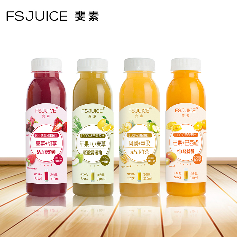 Su fei 310ml4 nfc pure fruit juice freshly squeezed juice bottle fruit and vegetable juice fasting imported water low calorie fruit s Meals
