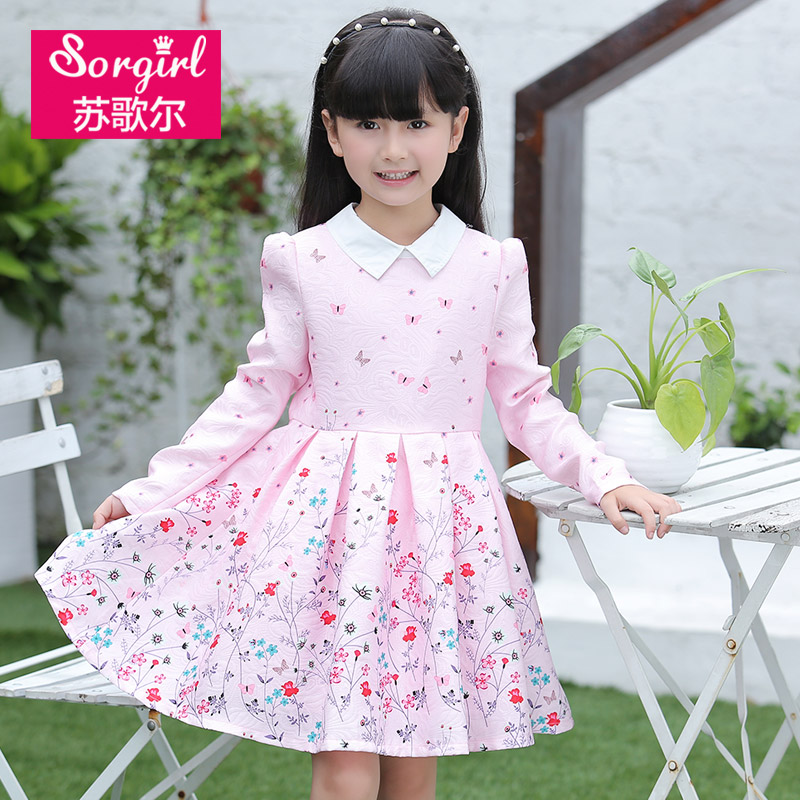 Su goertek kids girls dress children dress princess dress girls spring and autumn 2016 new long skirt