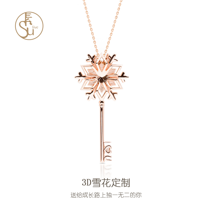 Su su su live3D print custom models 925 silver jewelry/k gold snowflake secret key crystal necklace gift tanabata