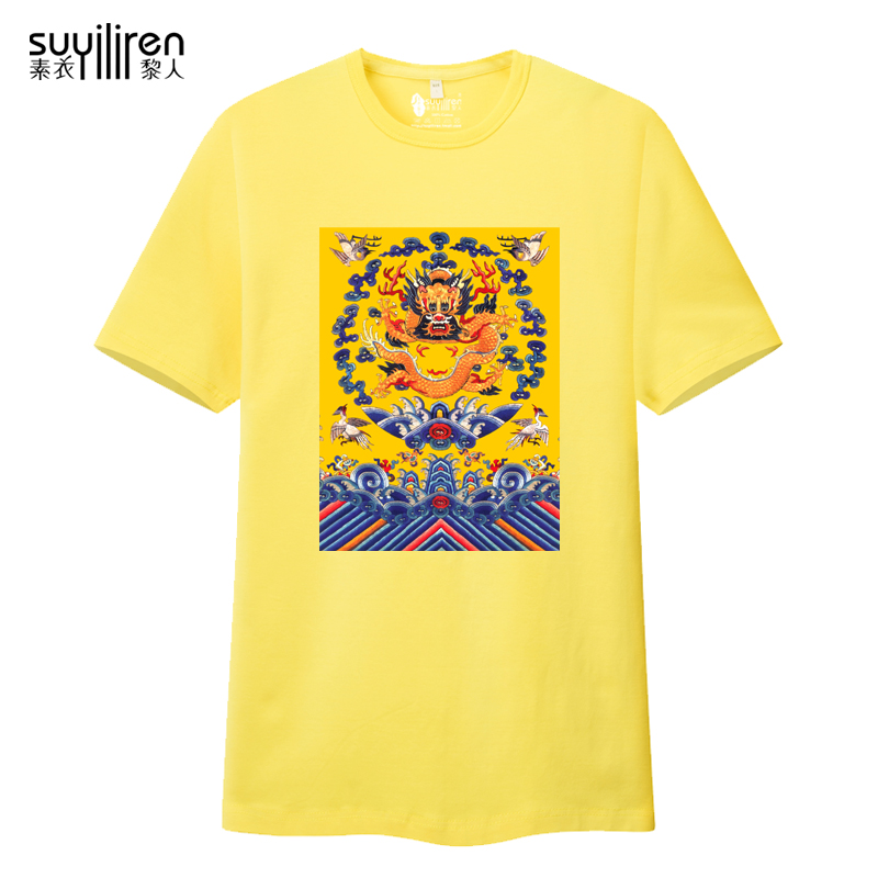 Su yi li people 2015 summer t-shirt robes emperor of the qing dynasty simoniir dragon robes leisure short sleeve t-shirts for men and yards