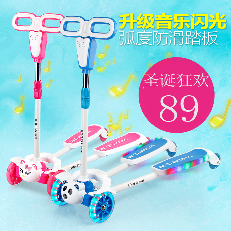 Such as poetry for children three breaststroke scooters scissors car shock absorber scooter riding postillion special offer free shipping flash