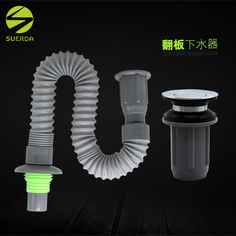 Suer da basin vanity basin drainer bathroom accessories deodorant under the water wash basin stainless steel drainage pipes