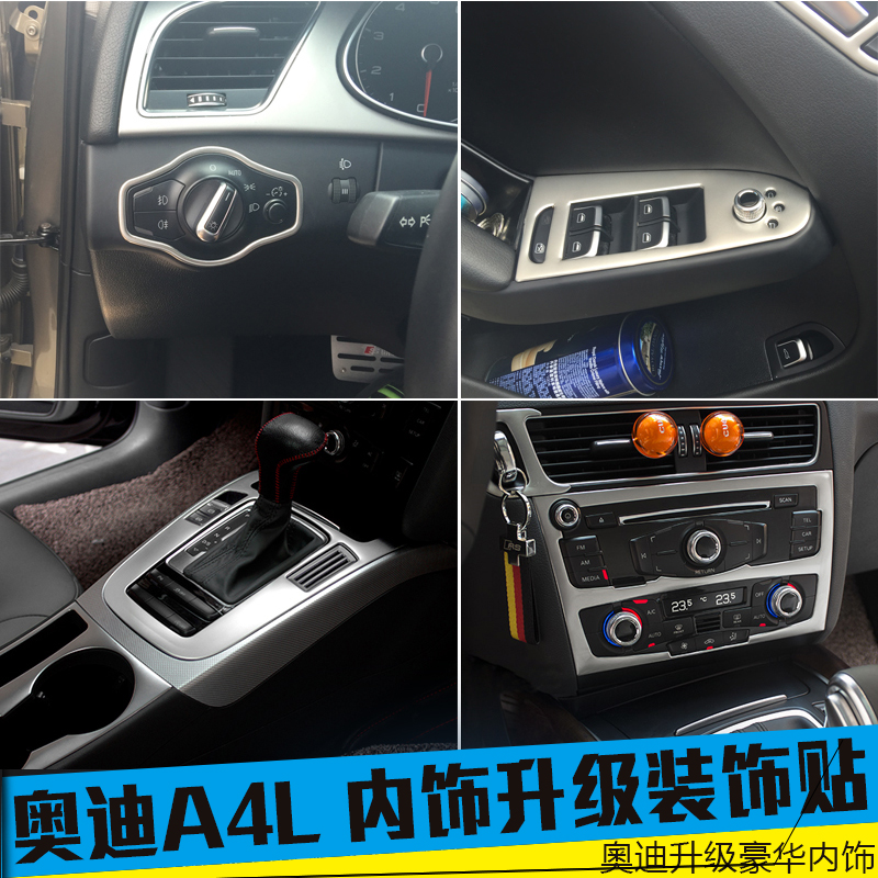 Suitable for audi a4l watercups outlet in the control stick interior conversion decorative stickers affixed to handle the highlight special modified