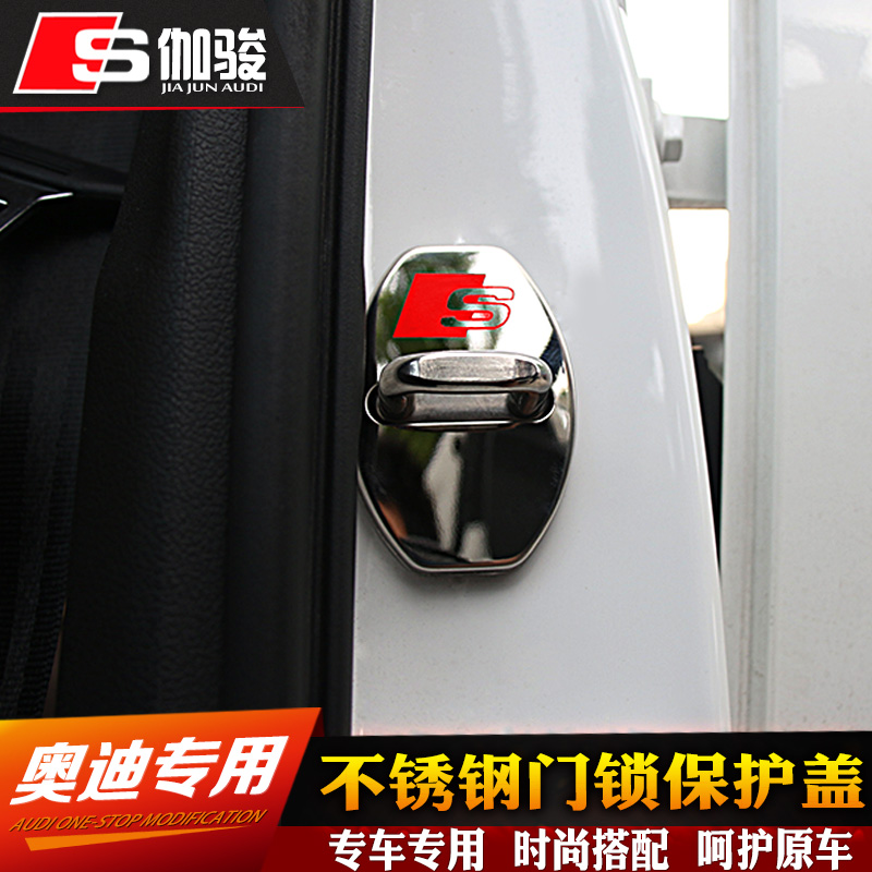 Suitable for audi a6l/A1A3A7/q3q5q7/a4l modified door lock door decorative cover buckle cover