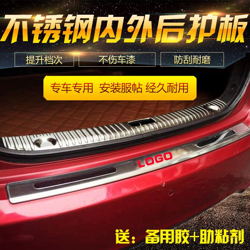 Suitable for chevrolet mai rui bao new sail 3 classic cruze trunk rear fender built-in rear fender modifications