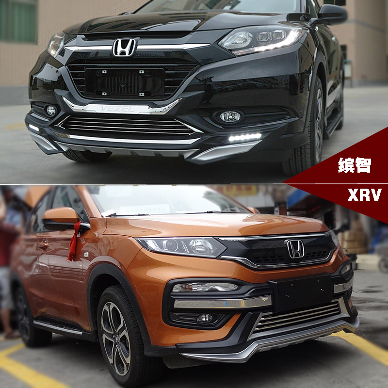 Suitable for honda xrv chi bin xrv bumpers front and rear bumper bumpers front and rear bumpers front and rear fender fender modifications