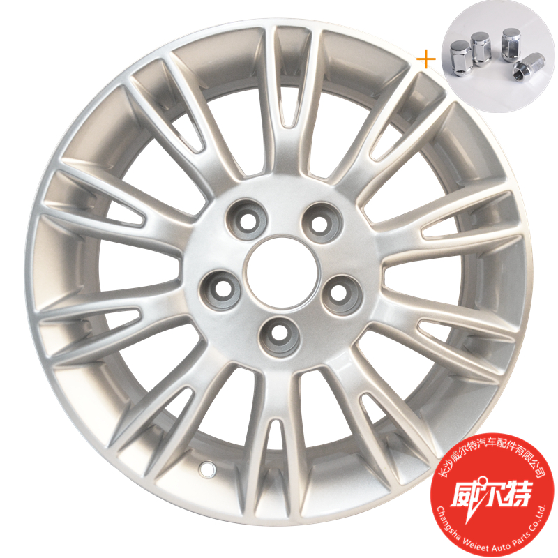 Suitable for long comfortable moving/zhishang wheelboss 16 inch aluminum wheels original models alloy wheels hub low pressure casting