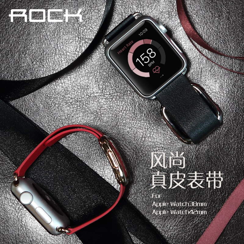 Suitable for rock apple apple fashion leather strap watch wrist watch with a grade metal buckle belt