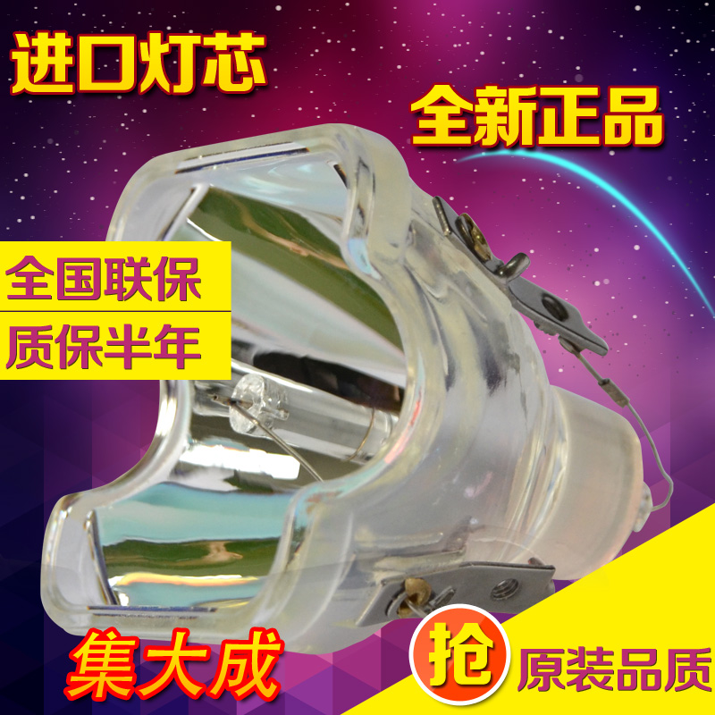 Suitable for sanyo epitomize projector lamp PLC-XW6060CA XU8800C XU6680