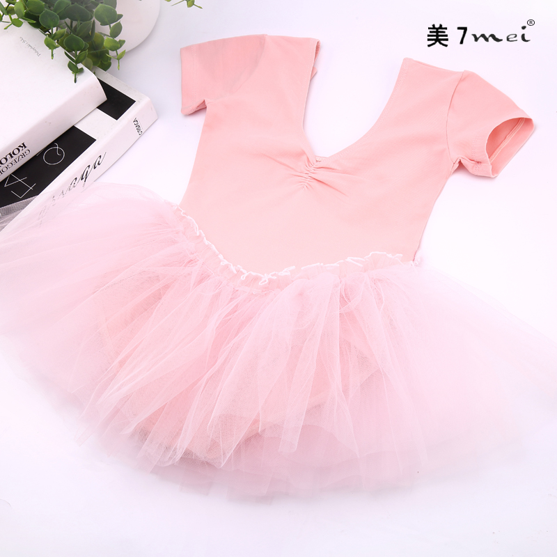 3658b880f845 Get Quotations · Summer and autumn clothes and children's dance clothing  infant girls costumes dance skirt dance clothes short