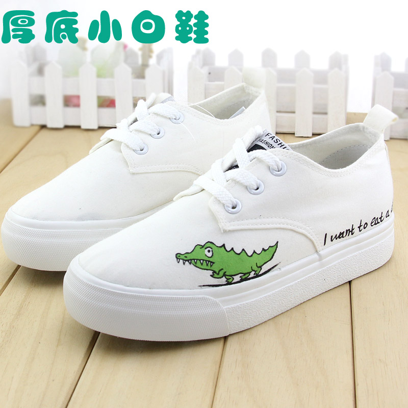 Summer and autumn to help low canvas shoes loafers shoes thick crust ms. shoes painted white shoes korean version of casual and simple