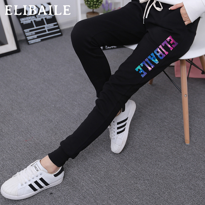 Summer and sports shut loose harem pants casual pants pants female feet slim thin section was thin wei pants shrink foot Female