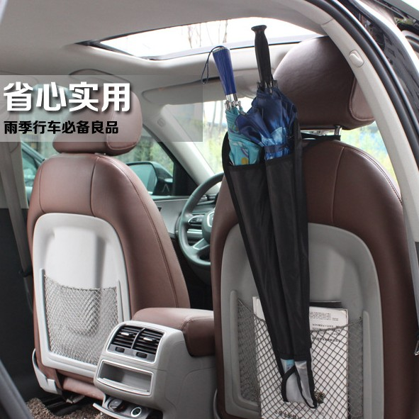 Summer car with an umbrella bag umbrella barrel retractable car car umbrella cover automotive supplies car interiors