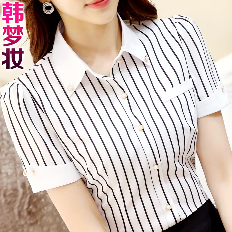Summer clothes short sleeve striped shirt female chiffon shirt ol repair body of professional dress white shirt inch inch clothes