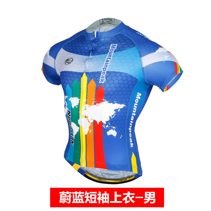 Get Quotations · Summer cycling jersey short sleeve shirt men short sleeve  cycling jersey dress riding a mountain bike c2f13f0fb