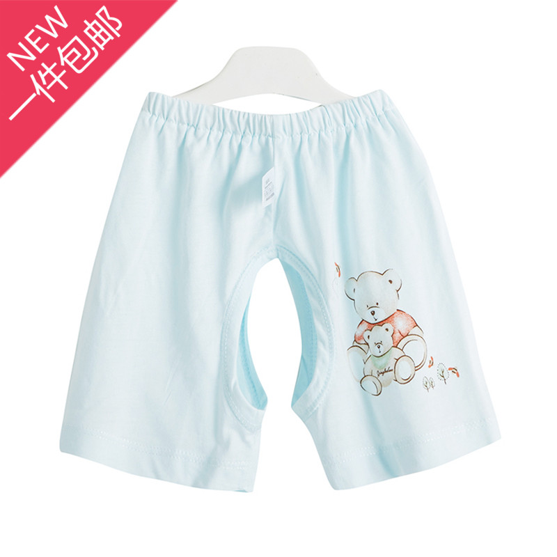 Summer infant baby summer child to open files open crotch shorts for men and women dimentional pants bamboo fiber thin section infant clothes