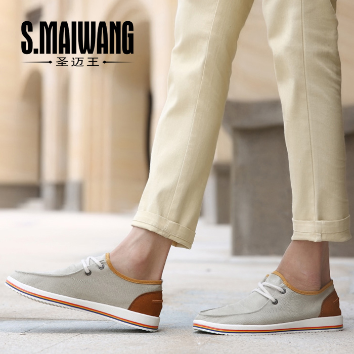 3bcb061beb32bb Get Quotations · Summer korean men canvas shoes lace shoes casual shoes to  help low men s shoes youth shoes