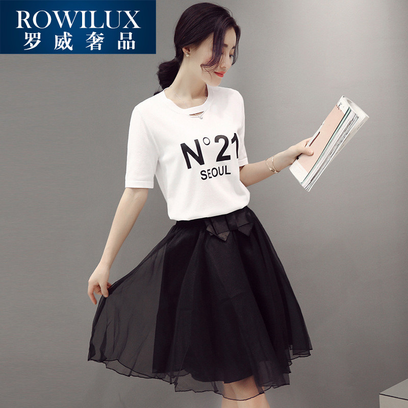 Summer korean version of the simple ROWILUX2016 fashion slim suit female letter t shirt eugen yarn skirt influx of women