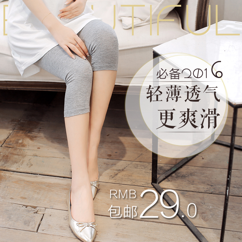 Summer maternity dress pregnant women pant shorts summer summer maternity pants pregnant women pregnant women leggings maternity pants summer thin section 7 minutes of pants