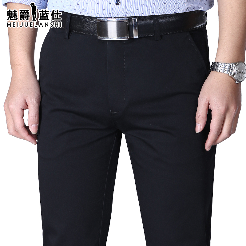 Summer men's casual pants trousers pants spring 2016 new slim young business dress pants straight trousers