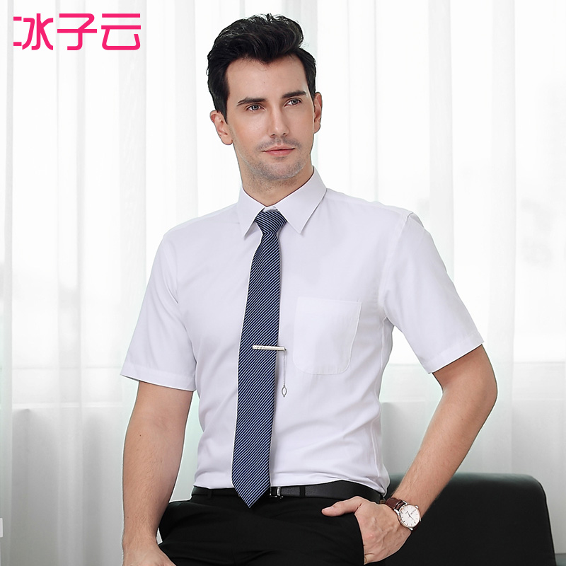 Summer men's wear business casual slim korean men's short sleeve shirt sleeve white dress shirt and overalls
