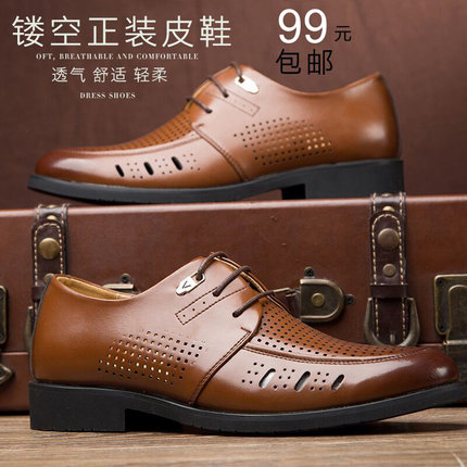 Summer new men's hollowä¹å¥business dress shoes men shoes breathable british male shoes father's day