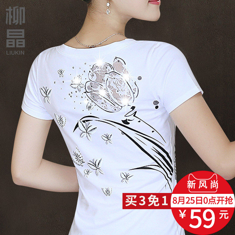 Summer new national wind cotton embroidered big yards short sleeve t-shirt women t shirt embroidered chinese style t-shirt shirt
