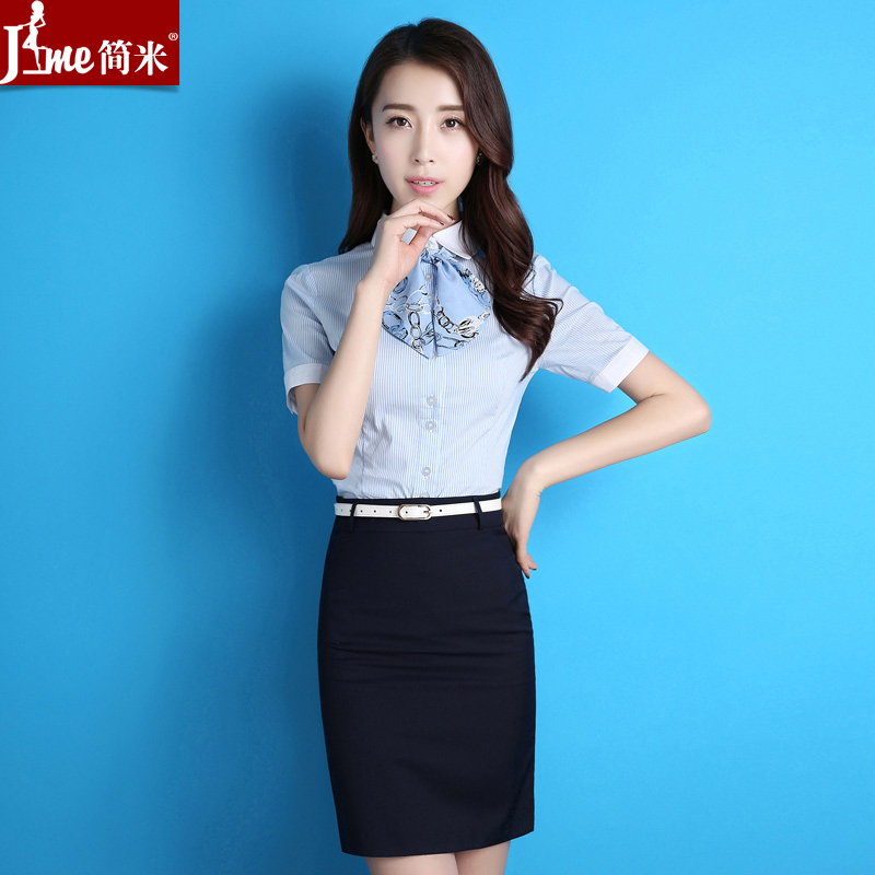 b37a655be8 Get Quotations · Summer new women s wear skirt suits ms. career suits shirt  with short sleeves perfect interview