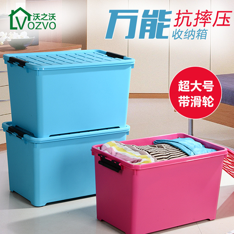 Summer oversized clothes quilt toy storage box storage box finishing proof lid sealed plastic storage box pulley