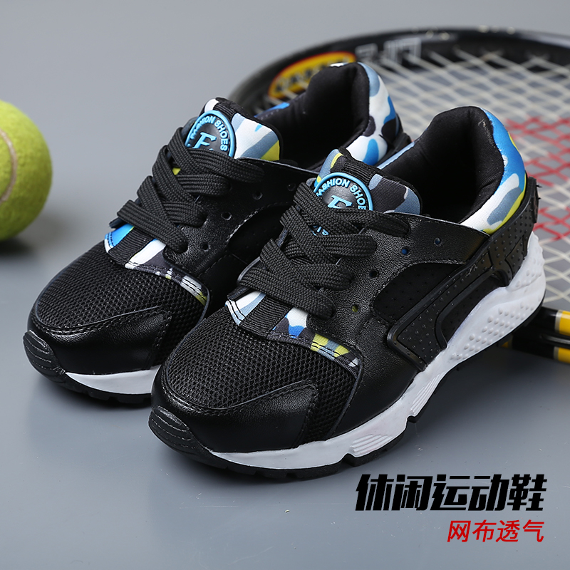 Summer shoes breathable mesh shoes mesh children sneakers girls shoes boys spring and autumn casual running shoes in children