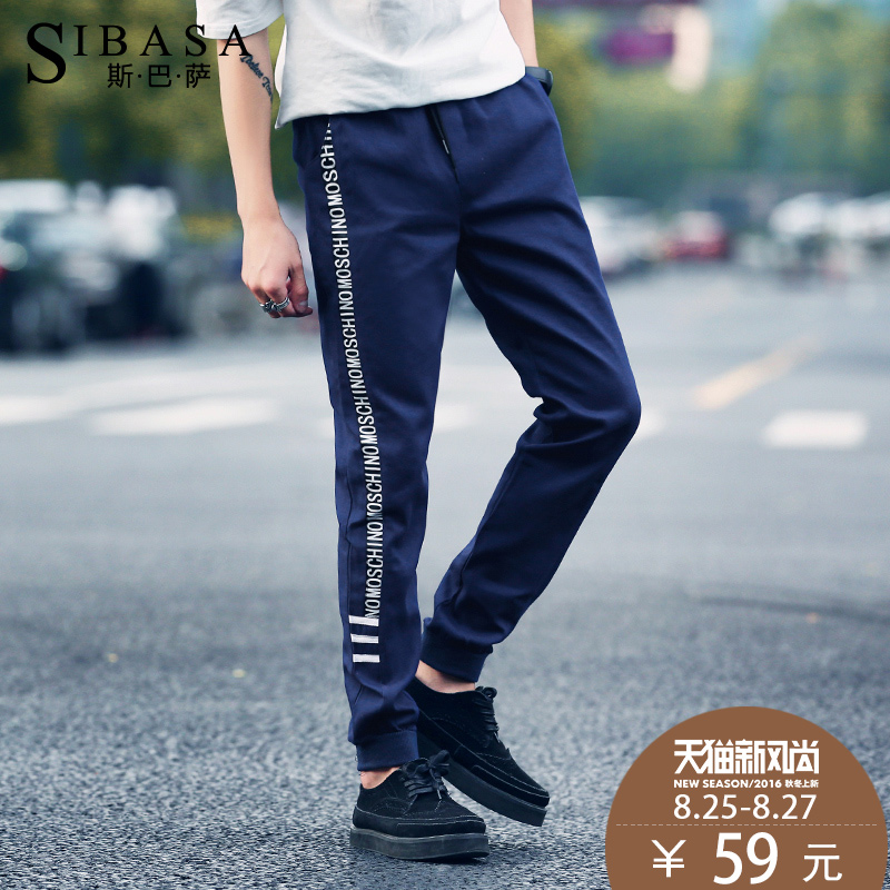 Summer sports and leisure alphanumeric jeans pants male korean men slim pants feet long pants tide male youth