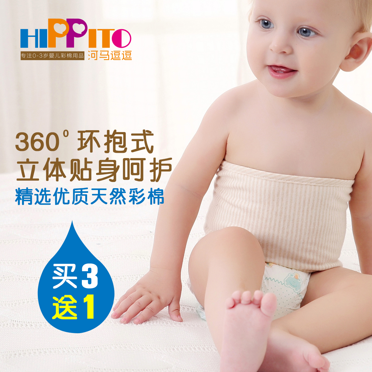 Summer thin cotton baby belly circumference anti cold baby navel with cotton newborn child care navel belly envelope