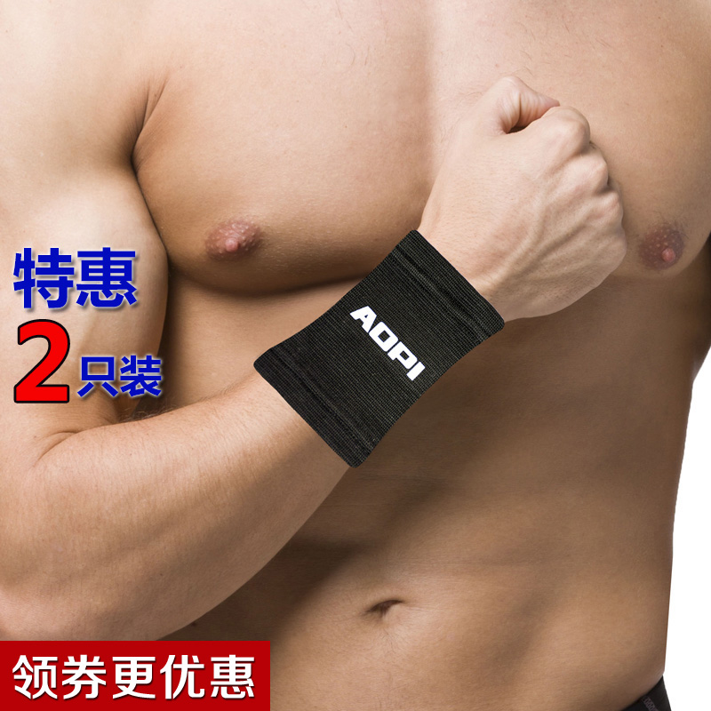 Summer thin section breathable sports wrist wrist basketball badminton fitness protective guard sprained wrist men and women