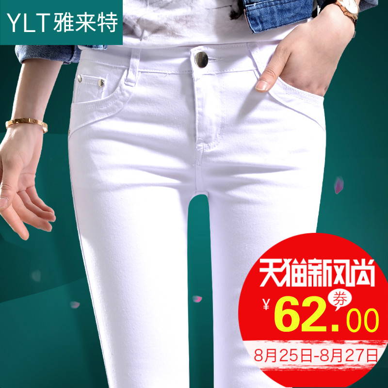 Summer thin section stretch jeans female trousers colored pants feet korean students lead pencil pants pants big yards was thin