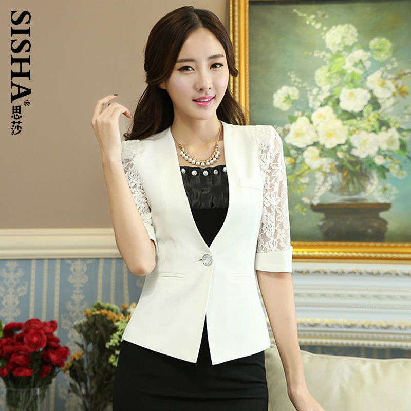 China Women Formal Suits China Women Formal Suits Shopping Guide At