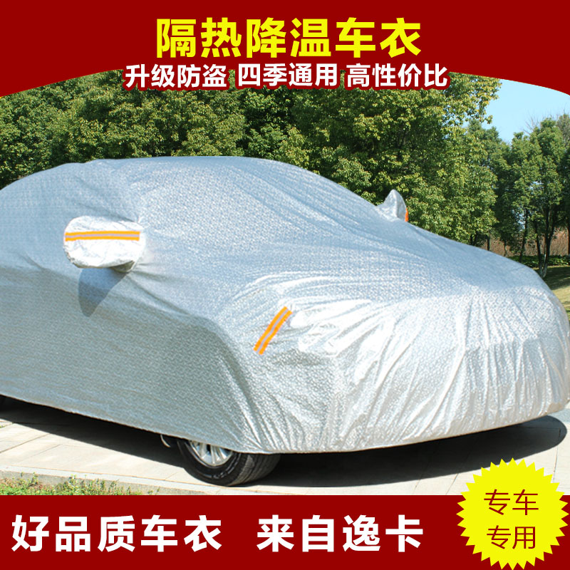 Sun insulation car cover car sewing ford modern toyota bmw audi volkswagen nissan car cover sewing car hood