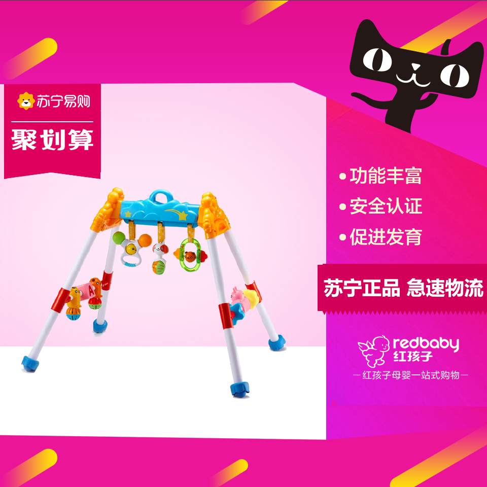 [Suning tesco] o pui (auby) activities playgym 463301DS
